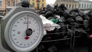 Botoşani, ora 14:00, 2013